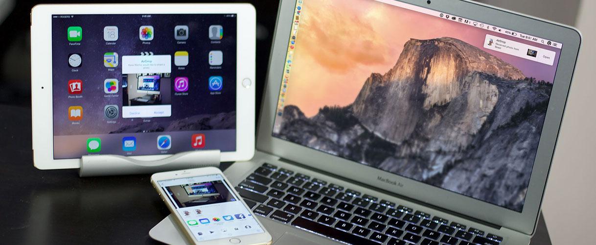 Принимаем ноутбуки, планшеты, сотовые телефоны